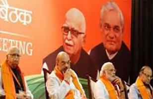 Bharatiya Janata Party (BJP)