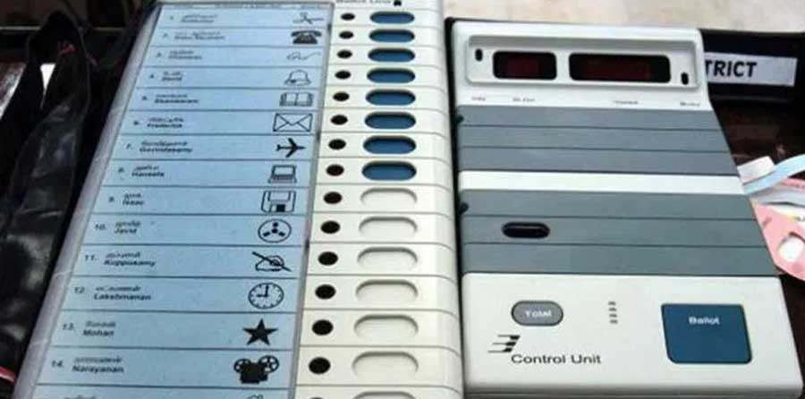 Corrupt, EVM, DUSU,  Election, Cancelled, Election, Bar, Association