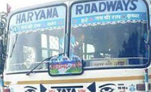 Haryana Roadways
