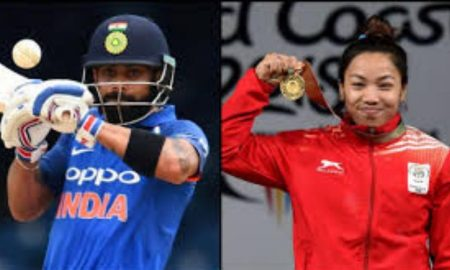 Modi congratulated Kohli, Chanu on Game Ratna