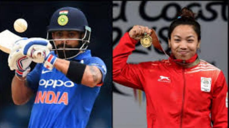 Modi congratulated Kohli, Chanu on Game Ratna