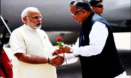 Pm, Modi, Visit, Odisha, Chhattisgarh, Today