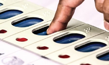 Use Of Forged EVM Machine In DOSU