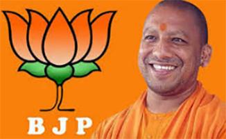 Yogi BJP