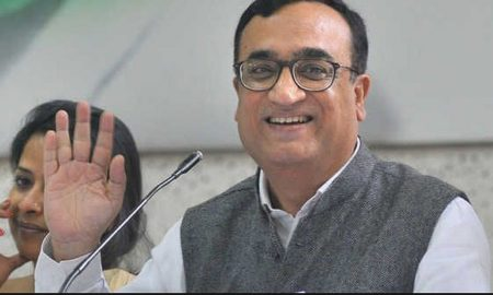 Ajay maken, Resigns, Congress