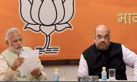 BJP, Host, Two, Day, National, Executive, Today