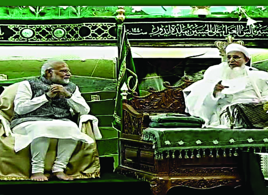 Modi Reached The Mosque of Bohra Community In Indore