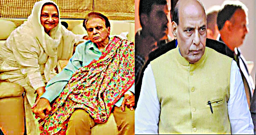 Rajnath Takes Dilip Kumar's Health Information