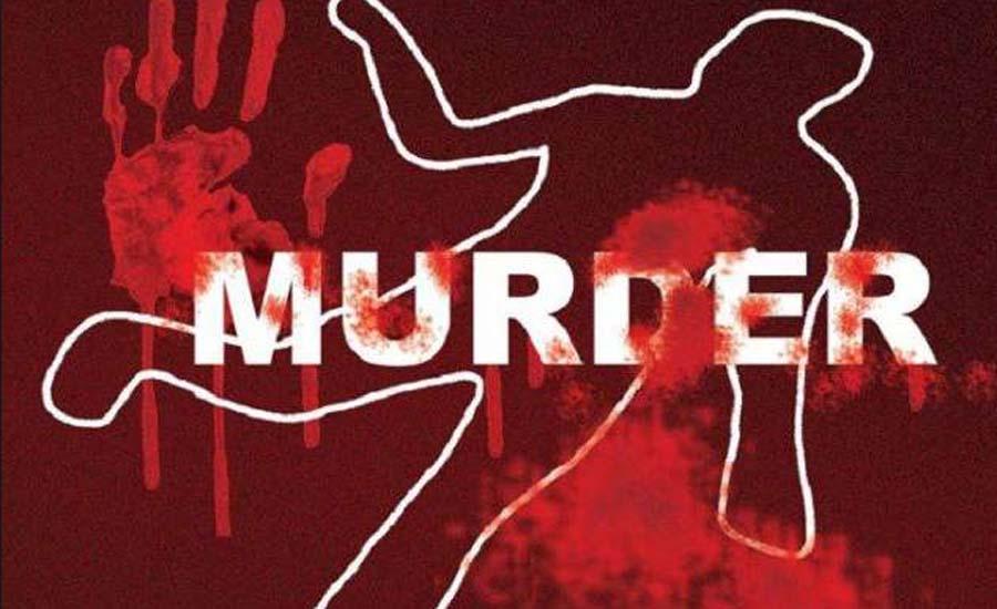 Criminals, Abducting, Girl, Beat, Death