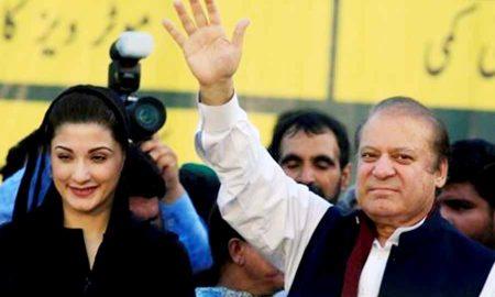 PAK: Nawaz, Miriam Sharif, Released, Prison, Order, High Court