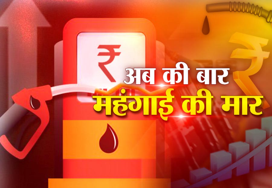 Petrol, Diesel, Price, Increased, Today