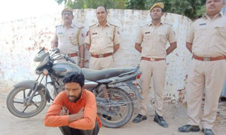 Police, Accused