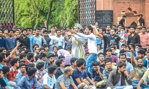 AMU On The Path Of JNU
