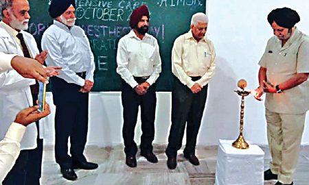 Aadesh Hospital Celebrates World Anesthesia Day