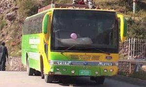 Caravan A Aman, Bus Service, Suspended, Security Reasons
