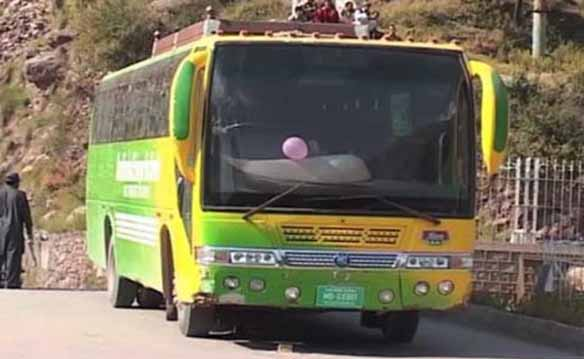 Caravan A Aman, Bus Service, Suspended, Security Reasons