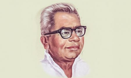 Current Problems, Dr. Lohia, Nation