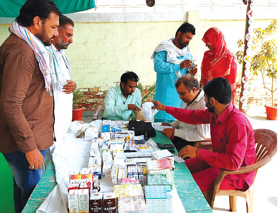 Free Check Of Patients In Kikarheda