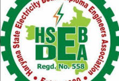 HSEB Diploma Engineer Association