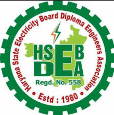 HSEB Diploma Engineer Association