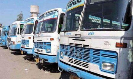 Haryana Roadways, Strike