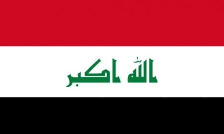 Iraq PM & President name declaration