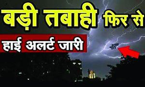 Cyclonic, Storm, Heavy, Rain, Warning, Kerala