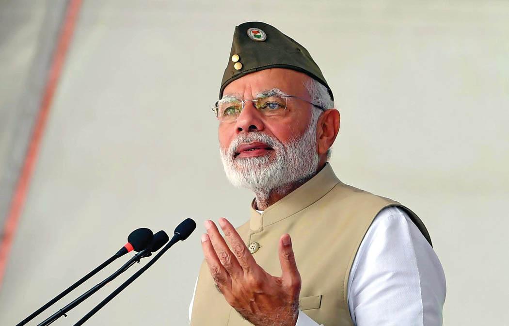 Narendra Modi, Seoul Peace Prize