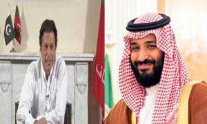 Saudi, Pakistan, Help