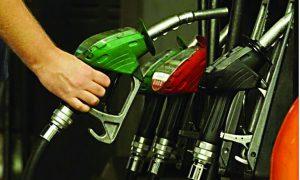 Petrol, Diesel, Prices, Decreased, Third, Day