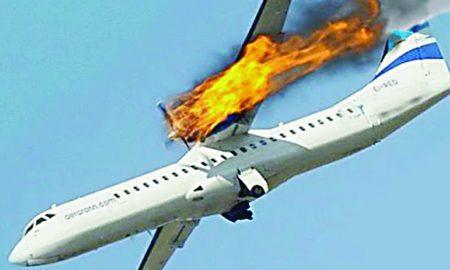 Plane, Crashes