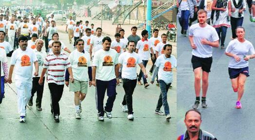 Run for unity race