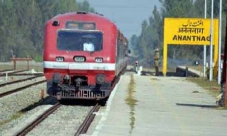 Train Service, Suspended, Kashmir Valley