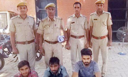 Thief Accused, Arrested