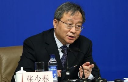 Former Finance Minister of China