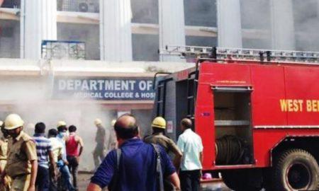 Fire, Pharmacy, Store, Kolkata, Medical, College