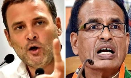 Madhya Pradesh : Rahul's Accusation - Shivraj's Son's Name In The Panama Scam