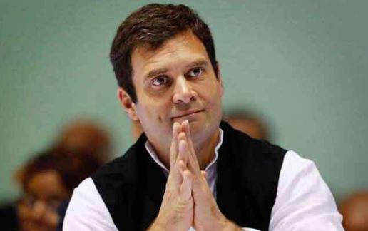 Rahul Gandhi visit