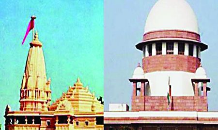 Ayodhya case, Supreme Court, New, Bench Hear, Today