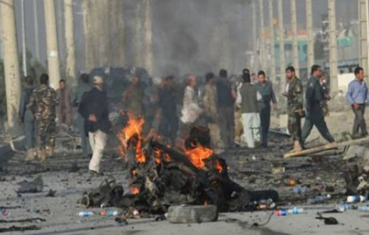 Afghanistan Explosion