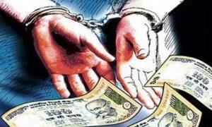 Corruption Prevention Bureau