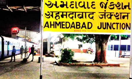 Gujarat: Before The 2019 Elections, Considering The Name Of Ahmedabad, Karnavati: State Government