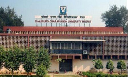 Haryana Agricultural University