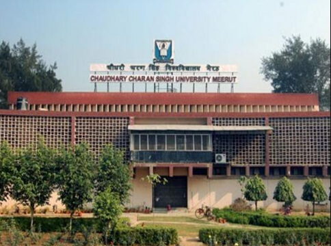 Haryana Agricultural University