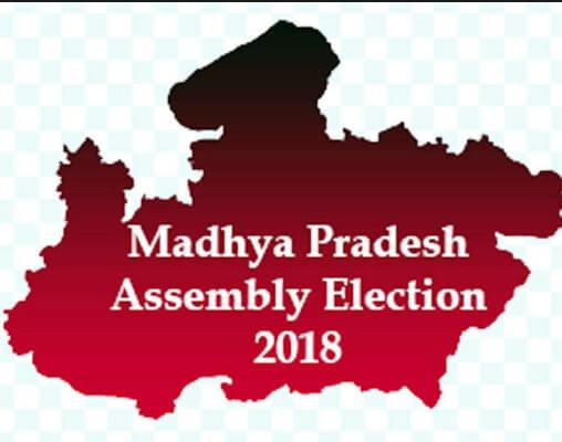 Bhind Madhya Pradesh