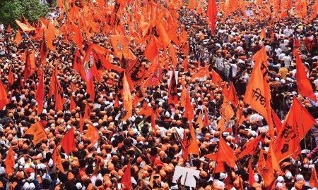 Maratha, Reservation