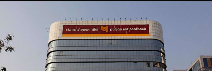 Outcome: PNB Lost Rs 4,532 Crore In July-September, Consistent Loss In Third Quarter