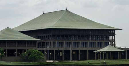 Sri Lankan Parliament