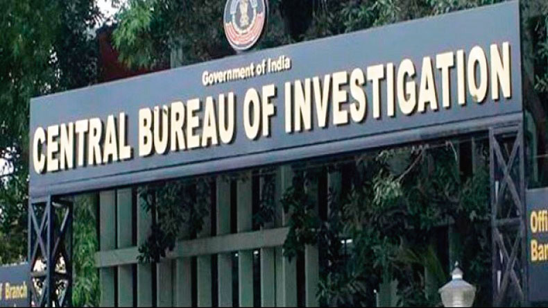 Now what is the need of the CBI?
