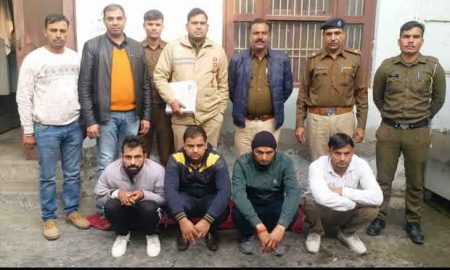 Haryana Police Recruitment Exam